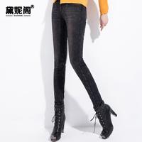 Plus velvet jeans female plus velvet thickening pencil legging casual long trousers