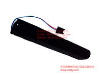 Yasuo Fukuda denshi CARDISUNY C300 battery 8 sce nc - 1800 - SC