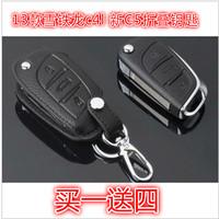 Citroen c4 l key wallet genuine leather c5 folding car citroen key wallet set