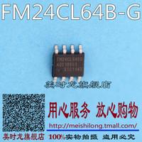 Free Shipping 10PCS FM24CL64B-G FM24CL64-G FM24CL64 SOP8