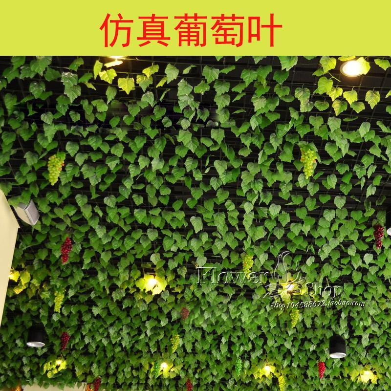 Artificial grape vine leaves flower balcony home decoration ceiling decoration grape leaves artificial leaf(China (Mainland))
