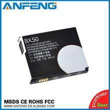 popular razr v8 battery