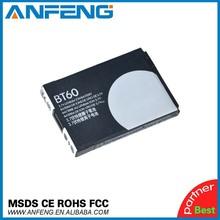 wholesale battery bt60