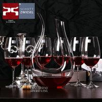 Schott schott crystal cup hanap red wine cup set crystal sobers up device