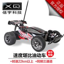 wholesale race toy car