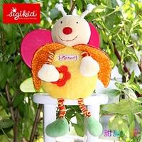 Sigikid plush bee comfort doll toy response paper tape rattles, bb