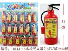 popular toy fire extinguisher