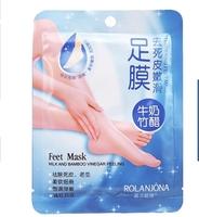 Wholesale Peeling Feet Mask Exfoliator Foot Pedicure Care Remove Dead Skin Cuticles socks for peeling