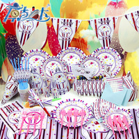 ck009 The princess ice cream birthday party supplies wholesale party decoration
