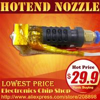 RepRap J-Head MKIV MKV Hotend Nozzle for 3D Printer RepRap 0.3mm nozzle