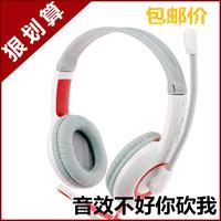 Computer earphones headset game earphones belt bass