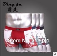 Wholesale!good quality/comfortable men's briefs underwear/shorts,fashion boy's underwear,Free sizes+mixed colors,men's clothing