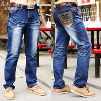 2 chiban 8 - 3 ruler 7 waist ultralarge 40 - 42 plus size 44 - 46 plus size plus size 48 male pants fat jeans  free shipping