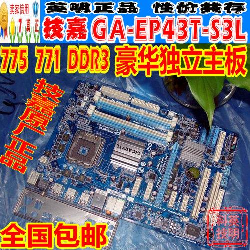 Gigabyte ga g41m combo g41 ddr2 ddr3 lga 775 motherboard