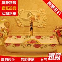Plus size rectangle basin wash basin counter basin wash basin overlooks - red