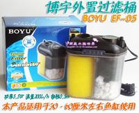 5.5W BOYU Aquarium External Canister Filter Fish Tank Outside Filter Pump 150L/H EF05 free shipping