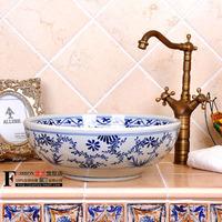 Blue and white full blue and white porcelain art basin wash basin - - handbasin - basin - counter basin - y66