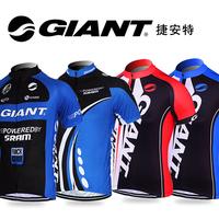 Hot-selling Giant  Male Women Short-Sleeve Coat Cycling Jersey Cycling Wear Cycling Clothing Free Shipping BQ-SY-D16