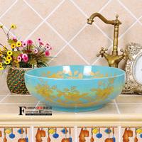 Art basin wash basin - - counter basin wash basin - hibiscuses multicolor