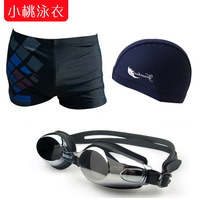 Great value Men 3 in 1 swimwear suit, anti-fog goggles + PU swimming cap + boxer swimming trunk sets, 16 styles + Free shipping