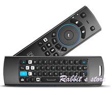 popular multimedia remote control