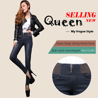 Free Shipping 2014 Spring New High-waist Jeans Women Tall Waist Casual Skinny Jeans Trousers Thin Legs Pencil Pants 8865