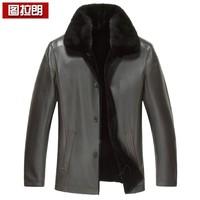 Marten overcoat mink marten velvet liner deerskin leather clothing genuine leather fur nick coat male one piece