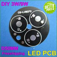 30pcs/lot 3WLED light PCB50mm LED PCB DIY Palte9W LED PCB High Power LED Heat Sink Aluminum Base Plate for hight power led beads