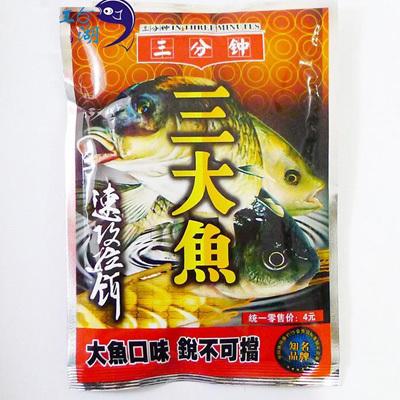 Приманка для рыбалки , 100 XY-035