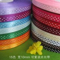 home decor needlework Diy handmade accessories 10mm polka dot ribbon