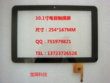 Free shipping!! Newman 10.1»inch  t10 dual capacitive touch screen