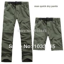 quick dry price