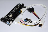 Free Shipping  PCI-E PCI E Express 1X to 16X Riser Card +USB 3.0 Extender Cable with Power Supply for Bitcoin Mining 60CM