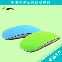 Jcpal  for apple   wireless mouse film antibiotic mouse magic mouse protective film electrostatic adsorption film