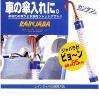 Car plastic retractable umbrella cover car umbrella bucket umbrella sets