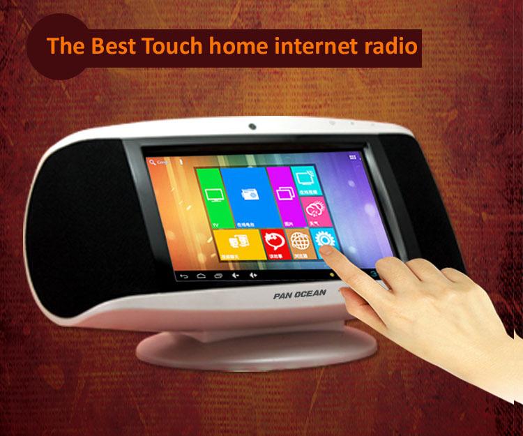 music radio internet: