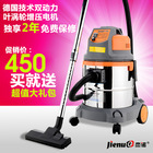 Car wash commercial household vacuum cleaner quieten mites and bucket genon 503-20l(China (Mainland))