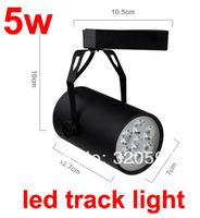 Free Dhl  wholesale 10pcs/lot 5w AC80-265V high power led tracking light