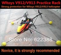 WLtoys v912 V913  V912 the special practice rack parts V913 helicopter parts WLtoys v913 helicopter parts