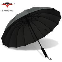 Saiveina 16 male commercial long-handled umbrella super large double outdoor umbrella