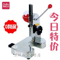 Steel manual yunguang miniature hole-digging machine documents binding machine steel