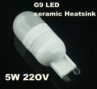 Wholesale 5pcs/lot Ceramic G9 led 5W 5730SMD 300LM Warm white white Non-polar LED Bulb Lamps High Lumen Energy Saving AC220-240V