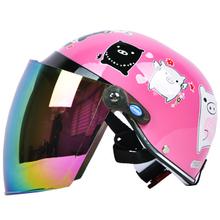 popular girl helmet