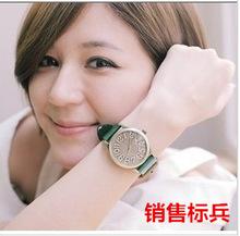 Retro Green ancient Korean jewelry wholesale fashion leather big header Men Women bracelet watch digital watches wholesale