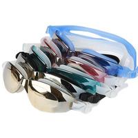 Summer Sports Leisure Swimming Equipment UV waterproof Multicolor Goggles