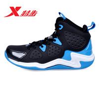 Men's sport shoes basketball shoes 2013 winter high thermal shock absorption kilen , 987419120560
