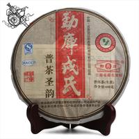Tea  centurion PU er tea health tea 400 tea cake