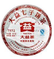 8 PU er cooked tea 7572 tea cake 357 201 PU er tea