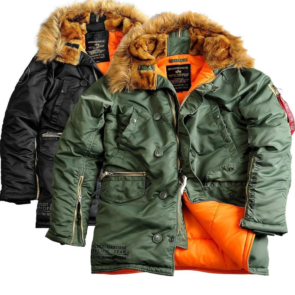 Купить Японскую Куртку В Спб