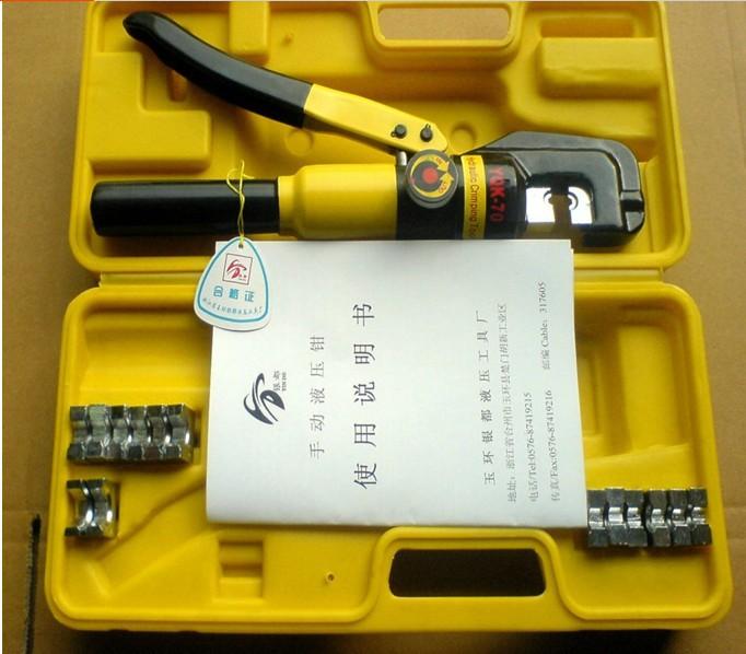 Hydraulic Crimping Tool Hydraulic Crimping Plier Hydraulic Compression